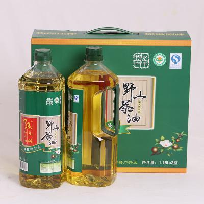 【永丰特产】 孩儿时山茶油 月子油 绿色无污染 东方橄榄油 2300ML