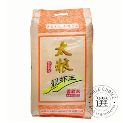 【选选】太粮靓虾香软米10kg/袋