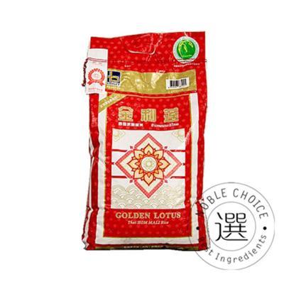 【选选】金利莲泰国茉莉香米 10kg/袋