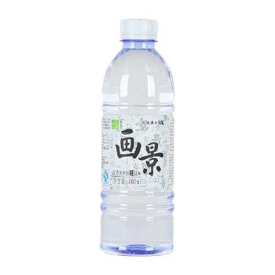 【画景】饮用天然弱碱泉水500ML