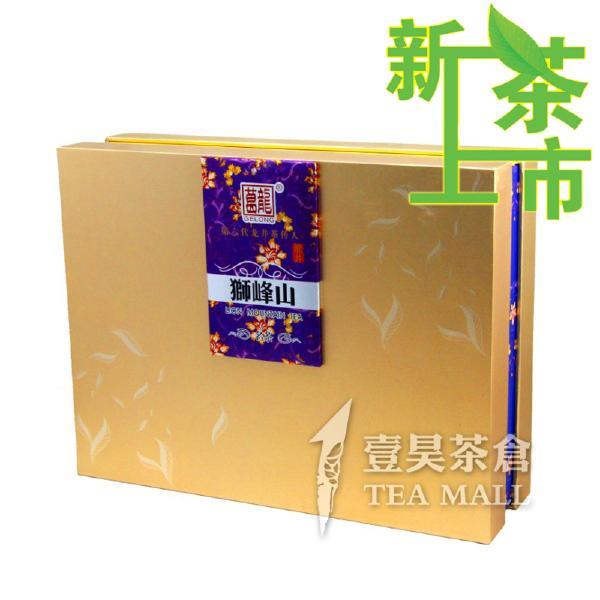 【葛龙】 狮峰山西湖龙井礼盒 绿茶250g/盒