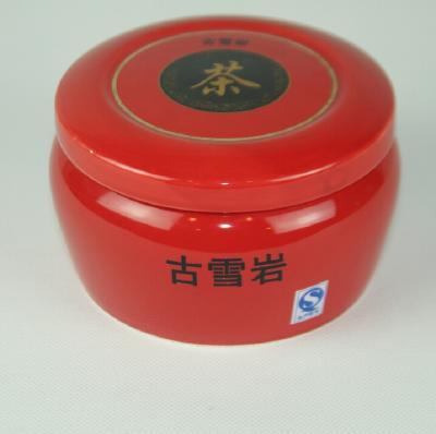 【古雪岩】龙珠 普洱茶熟茶100g