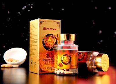 【西藏和藤】红景天糖 900mg*36粒/瓶