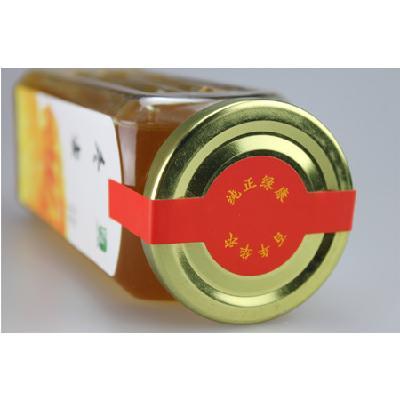 【华农绿康】冬蜜 800克/罐