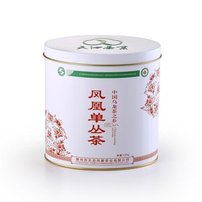 【乌岽山】凤凰单丛茶.天池