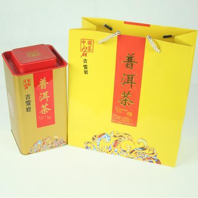 【古雪岩】老树茶 普洱茶净重500g