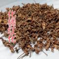 【御福橘红】化橘红花清理肠胃 去肺气 化橘红花 60g