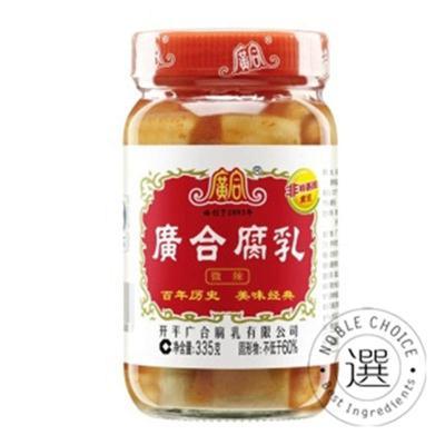 【选选】广合微辣腐乳 335g/罐