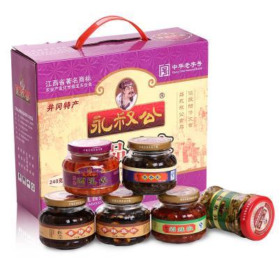 【永丰特产】【永叔公】红油腐乳礼盒  200g*6