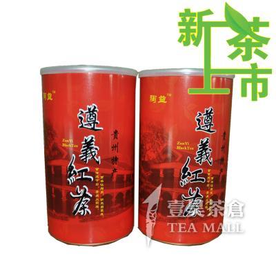 【陶益】 遵义红茶 贵州红茶+200g/罐
