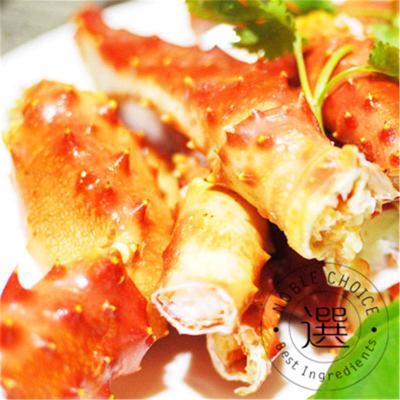 【选选】阿拉斯加特级帝皇蟹脚(约1kg)