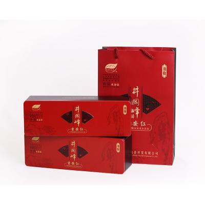 【井冈峰】吉安红茶 永丰特产 烟条包装 2*100g