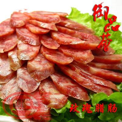 【御品荟】 玫瑰腊肠 500g 独家配方 广式腊味 广州风味 广东粤食