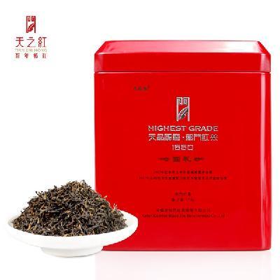 【天之红】 国礼(红)铁罐