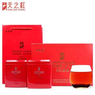 【天之红】 国礼(红)礼盒